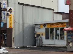 オリックスレンタカー郡山店