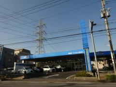 ネッツトヨタ東埼玉マイネッツ東川口