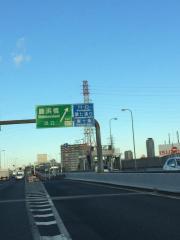 鹿浜橋IC