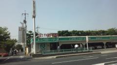 トヨタレンタリース新岡山伊福町店