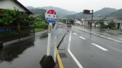 「内海」バス停留所