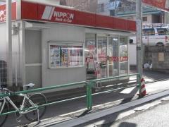 ニッポンレンタカー飯田橋駅前営業所