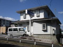 ウイル動物病院鶴ケ谷病院(WILL)