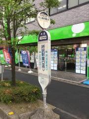 「所沢駅東口通り」バス停留所