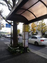 「馬場先門」バス停留所