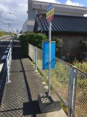 「生見駅前」バス停留所