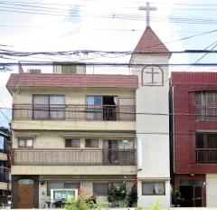 平野バプテスト教会