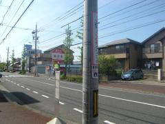 「柿沢町」バス停留所
