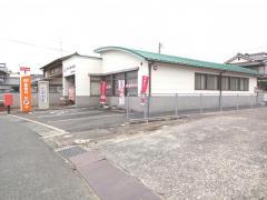 常石郵便局