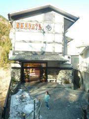 にごり湯の宿赤城温泉ホテル