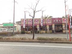 小麦冶筑紫野原田店