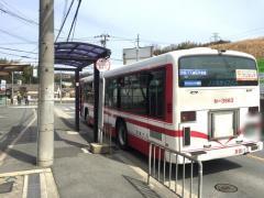 「穂谷口」バス停留所