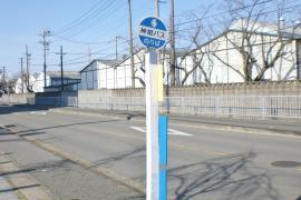 「宮の上」バス停留所