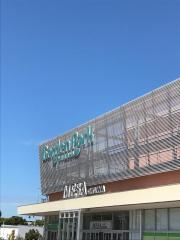 メッサオークワガーデンパーク和歌山店