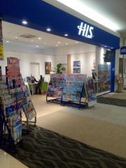 H.I.S. イオンタウン富士南営業所