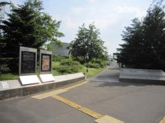 仙台市富沢遺跡保存館