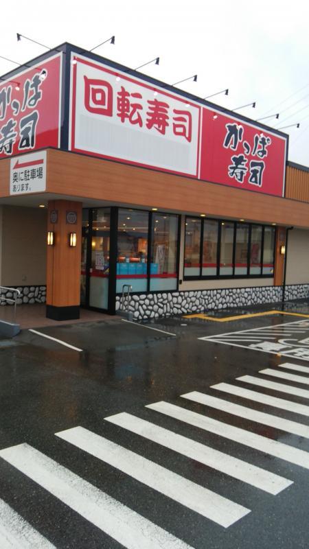 かっぱ寿司 三木店_施設外観