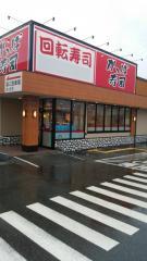 かっぱ寿司三木店
