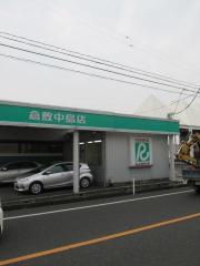 トヨタレンタリース新岡山倉敷中島店