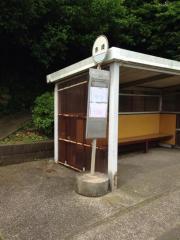 「赤崎」バス停留所