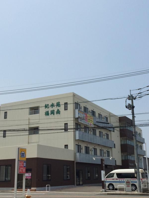 紀水苑福岡南さんの外観。