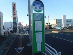 「荒牧」バス停留所