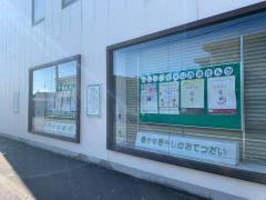 仙台銀行桜ヶ丘支店_雰囲気