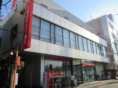 三菱東京UFJ銀行春日部駅前支店