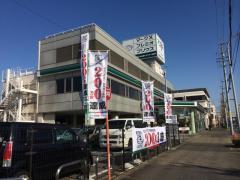 名古屋トヨペット岩塚店