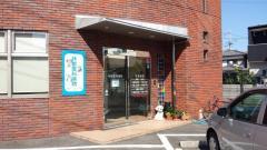林獣医科病院南島田診療所
