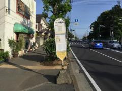 「新大縄橋」バス停留所