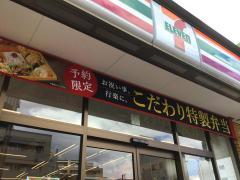 セブンイレブン 尼崎昭和通7丁目店_施設外観