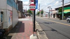 「鷺山玉川町」バス停留所