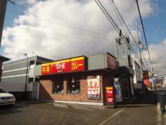 すき家宝塚西店