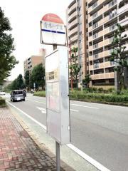 「青木一丁目」バス停留所