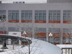 大和証券株式会社 西宮支店