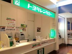 トヨタレンタリース東京羽田空港第2ビル受付カウンター