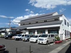 松本信用金庫中町支店