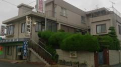 竹田歯科診療所