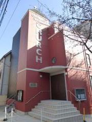 代官山教会