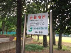 鶴ケ島南近隣公園