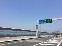 浦安出入口(IC)
