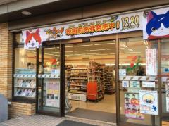 セブンイレブン阪急岡町駅前店