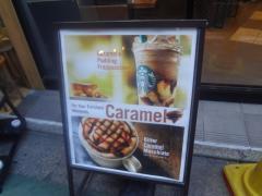 スターバックスコーヒー自由が丘駅前店