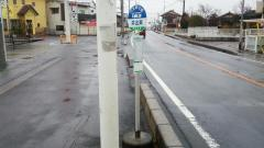 「井出東」バス停留所