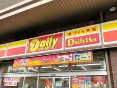 デイリーヤマザキ 阪神尼崎駅前店_施設外観