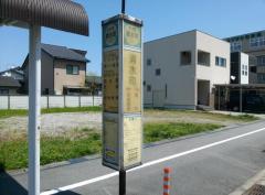 「清水町」バス停留所