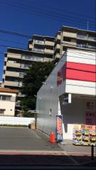 ココカラファイン 曽根西店