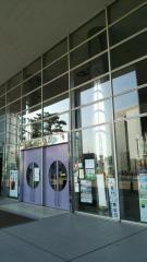 北本市文化センター
