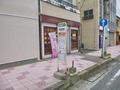 「明店街」バス停留所